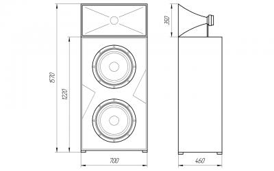 Двухполосная заэкранная аудиосистема - CP-F2