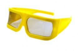 Пассивные 3D очки PL0008CP